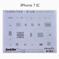 QianLi ToolPlus For iPhone6/6S/7/8 Universal IC Rework Reballing stencil