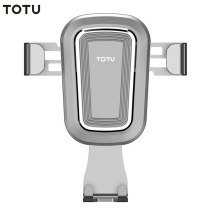 TOTU Car Air Outlet Phone Holder Suitable Car Gravity Air Outlet Mount Bracket For Mobile Phone