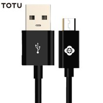 TOTU USB Charging Cable 2.1A Intelligent Micro USB to USB Data Sync Quick Charger Cable For Samsung S7 LG Huawei