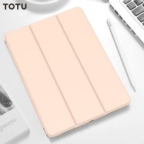 TOTU Leather Case for iPad Pro 12.9 inch (2018) Smart PU Leather Funda Cover Tablet Cover Protective Case for iPad
