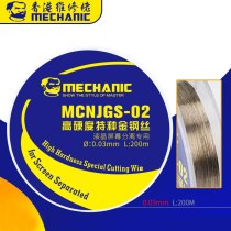 Mechanic High Hardness Cutting Wire Carbon Steel Molybdenum Wire Gold Alloy Cutting Line For Separating Phone LCD Touch Screen