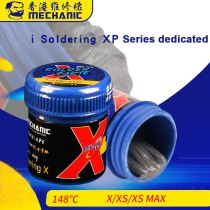 MECHANIC Solder Flux Paste Low Temperature 148 Degrees Lead Free Welding Paste Special for iPhone X XS XSMAX XR Motherboard Flux