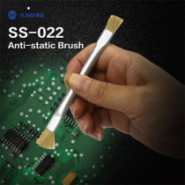SUNSHINE SS-022 PCB Rework ESD Anti Static Dust Brush For Mobile Phone Tablet PCB BGA Repair Soldering Cleaning Tool for iPhone