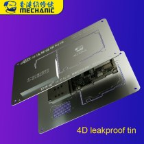 MECHANIC 4D BGA Reballing Stencil for Phone 11 11Pro Pro Max X XS XSMAX Motherboard Tin Leak-proof Middle Layer Planting Tin