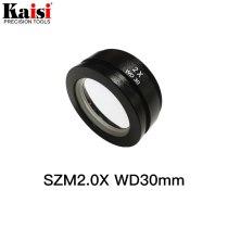 Kaisi SZM2.0X Auxiliary Objectives Len For Stereo Microscope Binocular Trinocular Microscopio Accessoires WD30mm