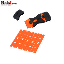 Kaisi Phone LCD Glue Remover Scraper for Mobile Phone Tablet Screen Repair Cleaning Tool with 10Pcs Blades