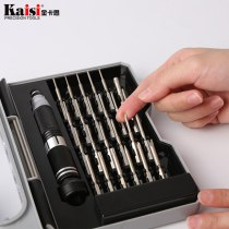 24 in 1 Multifunctional Precision Screwdriver Set For iPhone Smartphone Laptop Electronic Screwdriver Bits Repair Tools Kit Set