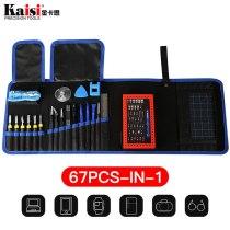 Kaisi 67 in 1 Multi-function Tools Repair Mobile Phones bag for IPad iPhone X 8G 7 6s Repair tool kit