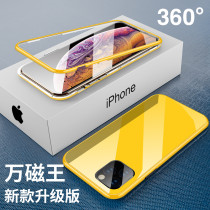 For iPhone  7 8 Plus XS XR MAX 11 Pro Case Magnetic Suction Glass Mobile Phone Case Macarons Anti-scratch