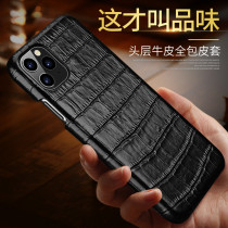 For iPhone 7 8 Plus XS XR MAX 11 Pro Case Crocodile Pattern Cowhide Phone Case Anti-fall retro