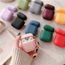 Apple Airpods 1/2 Wireless Case Bluetooth Earphone Case Original For Apple AirPods New PC Hard Cute Cover Protective Box Case