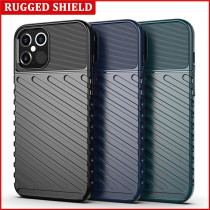 For iPhone 12 Pro Max 5.4 6.1 6.7 inch Case Carbon Fiber Mobile Phone Shell Shatter-resistant Silicone Soft Shell