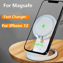 15W magnetic charger telescopic stand for iPhone 12 ProMax 12Mini new portable wireless fast charging mobile phone holder
