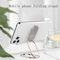 Magnetic safe mobile phone holder suitable for iphone12 Samsung lazy folding portable tablet metal holder