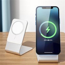 For iPhone 12Pro Max all aluminum alloy high-quality MagSafe 15W wireless charger mobile phone holder hanging charging stand