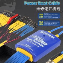 MECHANIC Phone Power Boot Cable for iPhone Android Boot Line Motherboard Activation Boot Line DC Power Control Test Cable