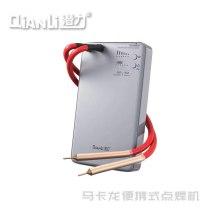 Qianli Macaron Portable Spot Welder Mini Soldering Sation Welding Wire Rework Tools for iPhone Andriod BGA CPU Repair Tools