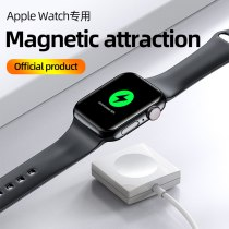 Portable USB Smart Watch Charger Cable Magnetic Wireless Charging Dock for Apple IWatch Series Applewatch for IPhone