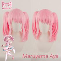 AniHut Maruyama Aya Wig Game BanG Dream! Cosplay Wig Synthetic Pink Women Hair Anime BanG Dream Cosplay Maruyama Aya Costume