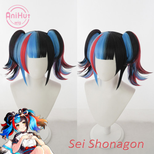 AniHut Sei shonagon Cosplay Wig Game Fate Grand Order FGO Archer Wig Synthetic Women Hair Kiyohara no Nagiko Sei shonagon