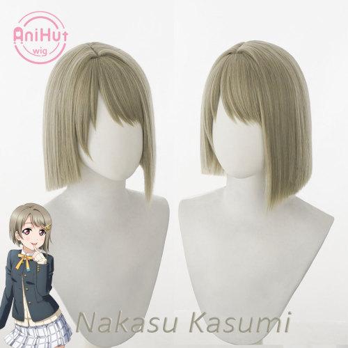 Anihut Nakasu Kasumi Cosplay Wig PERFECT DREAM PROJECT Gray Cosplay Hair Nakasu Kasumi LoveLive PDP