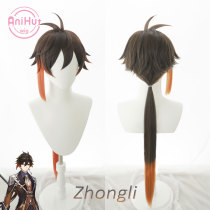 AniHut Zhongli Cosplay Wig Genshin Impact Cosplay Brown Heat Resistant Synthetic Hair Zhongli Halloween Cosplay
