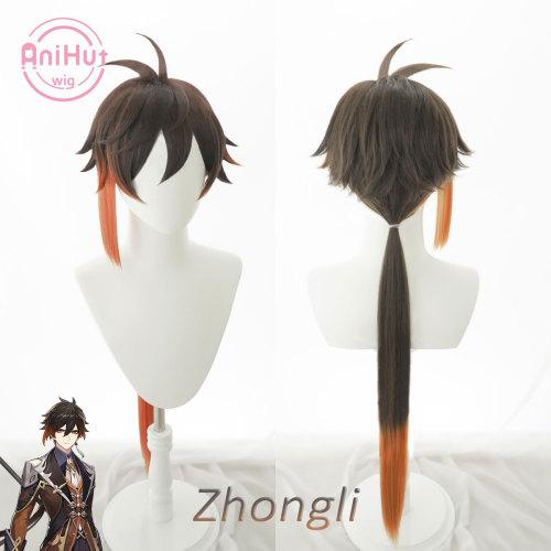 AniHut Zhongli Cosplay Wig Genshin Impact Cosplay Brown Heat Resistant Synthetic Hair Zhongli Halloween Cosplay