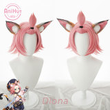 AniHut Diona Cosplay Wig without ears Genshin Impact Cosplay Pink Heat Resistant Synthetic Hair Diona Halloween Cosplay