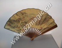 Coin Fan - Wood