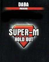 Super M Hold Out (DVD and Gimmick)