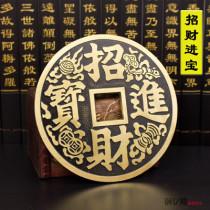 Jumbo Chinese Coin (12cm)