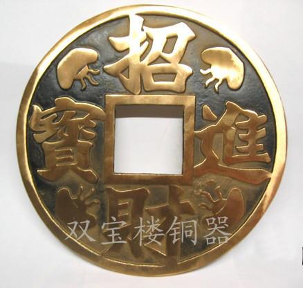 Jumbo Chinese Coin (24cm/27cm)