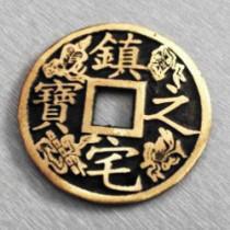 Jumbo Chinese Coin (7cm)