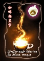 Coffee Cup Illusion By China Magic