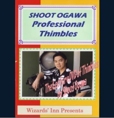 Professional Thimbles by Shoot Ogawa - DVD