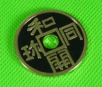 Japan Ancient Coin (3.8cm)