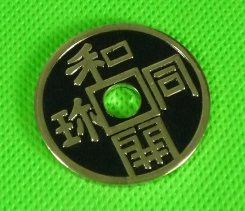 Japan Ancient Coin (3.8cm)