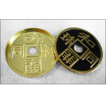Expanded Shell Japan Ancient Coin (3.8cm, Black)