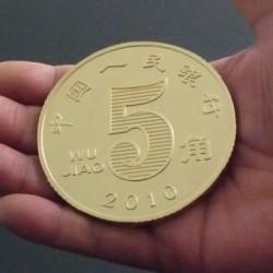 Chinese Jumbo Half Yuan Coin - 3 inch