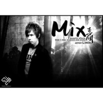 Mix By Limin (Props and DVD)