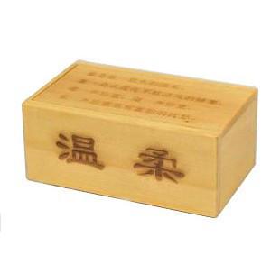 Magic Wooden Puzzle Box (Secret Drawer)