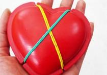 Lightning Box - Heart