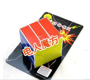 Electric Shock Rubik's Cube