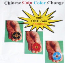 Chinese Coin Color Change