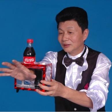 Zig Zag Coca Cola Bottle 2.0