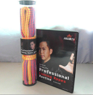 Professional Linking Ropes Routine by Jeremy Pei (With DVD)