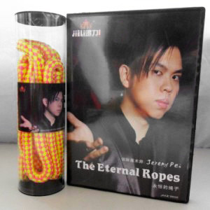 The Eternal Ropes by Jeremy Pei (With DVD)