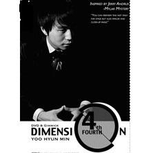 4th Dimension by Yoo Hyun Min