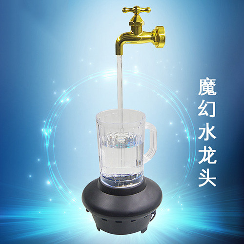 Water Illusion - Faucet Version