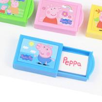 Eraser in Magic Box